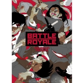 Battle Royale: Remastered, Vol. 1