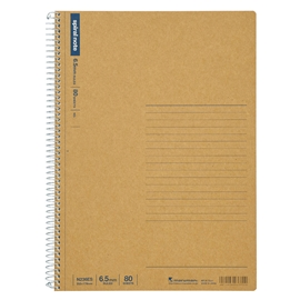 Notebook - Maruman Basic Kraft B5 Ruled